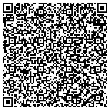 QR-код с контактной информацией организации СКВМ ЭСАП РОССИЙСКИЙ ЛЕГИОН 1-Я КОГОРТА, ООО