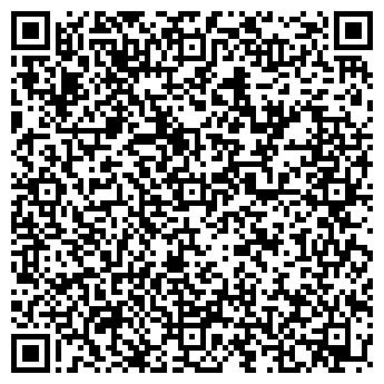 QR-код с контактной информацией организации Бм. Т- Лидерстрой, ТОО