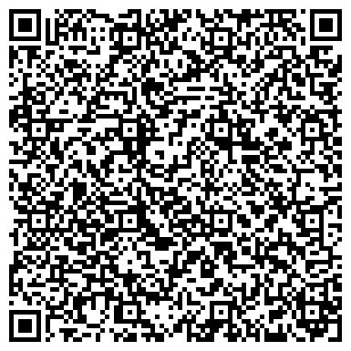 QR-код с контактной информацией организации Мөлдір (Молдир), ТОО