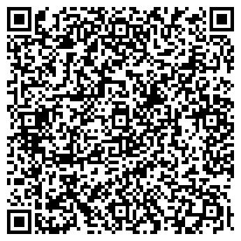QR-код с контактной информацией организации Тунай строй, ТОО