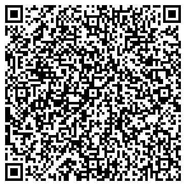 QR-код с контактной информацией организации Миграж, ТОО
