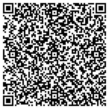 QR-код с контактной информацией организации Корпорация строй-контракт, АО