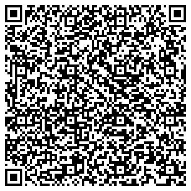 QR-код с контактной информацией организации К.ОптСтройСервис, ТОО