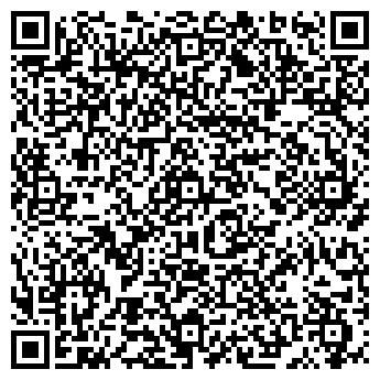QR-код с контактной информацией организации Гусейнов В. Г., ИП