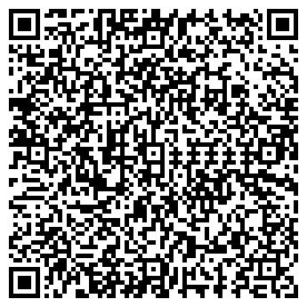 QR-код с контактной информацией организации СК Смирнов, ТОО