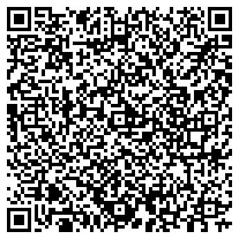 QR-код с контактной информацией организации Гермес-Н, ТОО