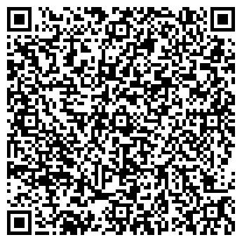 QR-код с контактной информацией организации Глобал инжиниринг, ООО