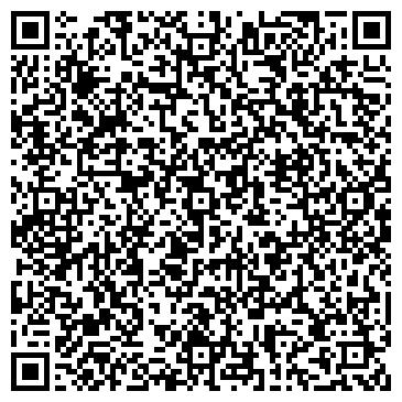 """QR-код с контактной информацией организации Компания ООО """" Дапаркет """""""