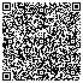 QR-код с контактной информацией организации Адианстрой, ООО