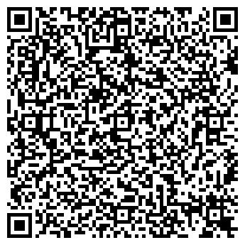 QR-код с контактной информацией организации D.A.V. group, ТОО
