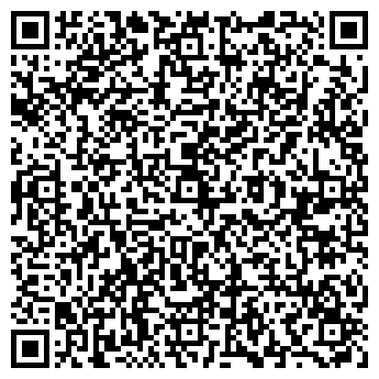 QR-код с контактной информацией организации СтройПрестиж, Компания