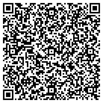 QR-код с контактной информацией организации СтройДом, ТОО