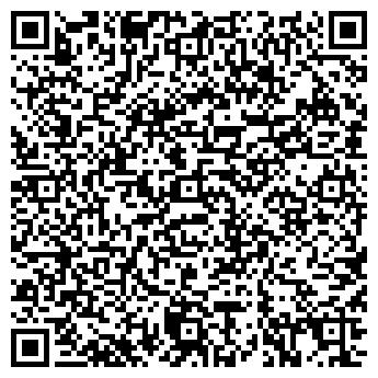 QR-код с контактной информацией организации Бекет А, ТОО