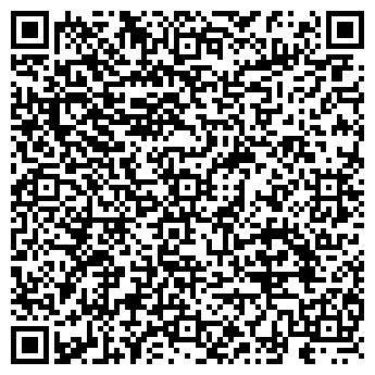 QR-код с контактной информацией организации Аль-Баракат НТ, ТОО