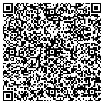 QR-код с контактной информацией организации G-MAX stroy (Джи МАКС строй), ИП