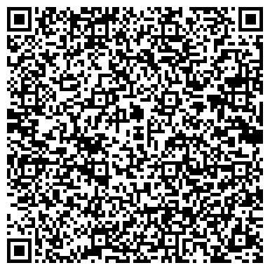 QR-код с контактной информацией организации Ремонтно-Строительное управление, ТОО