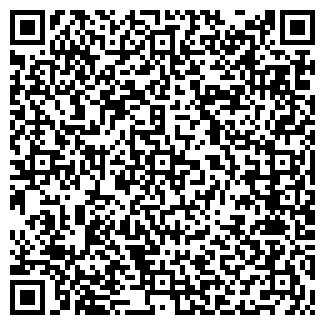 QR-код с контактной информацией организации ТПК, ОМ, ТОО