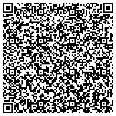 QR-код с контактной информацией организации Construction Astana Trading (Констракшн Астана Трэйдинг), ТОО