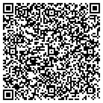 QR-код с контактной информацией организации Вода 2000, ТПЧУП