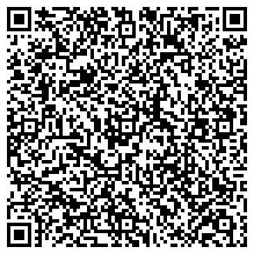 QR-код с контактной информацией организации Salben Stroy( Салбэн Строй), ТОО