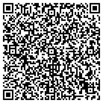 QR-код с контактной информацией организации Корнев, ЧТУП