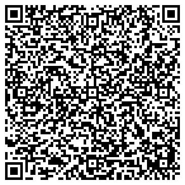 QR-код с контактной информацией организации Damir Company (Дамир Компани), ИП