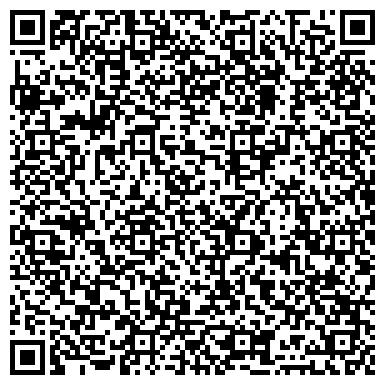 QR-код с контактной информацией организации Барановичи ГрантСтрой, ООО