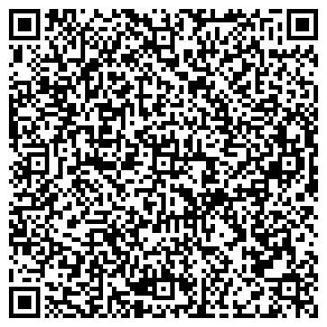 QR-код с контактной информацией организации Павлодармоспроект, ТОО