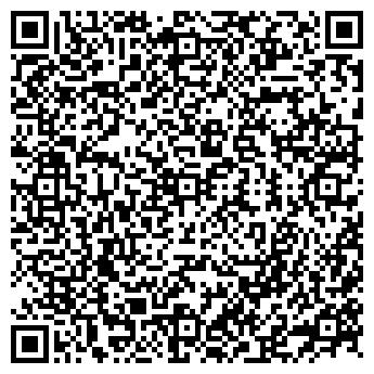 QR-код с контактной информацией организации АнтАл, ТОО