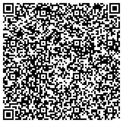 QR-код с контактной информацией организации Востокагропромпроект, ТОО