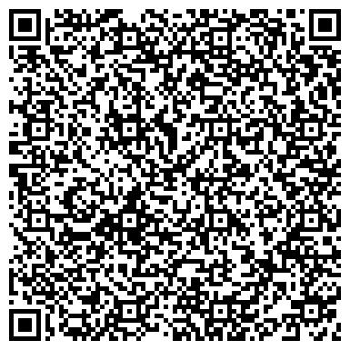 QR-код с контактной информацией организации Байбол, ТОО Дорожно-строительная организация
