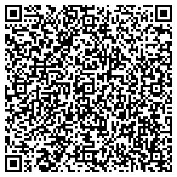 QR-код с контактной информацией организации Rumens Tour (Руменс Таур), TOO