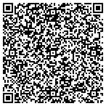 QR-код с контактной информацией организации Дэу 29, ТОО