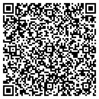 QR-код с контактной информацией организации МО-1, ТОО