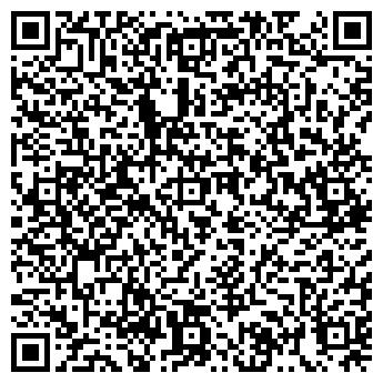 QR-код с контактной информацией организации Витострой,ТОО