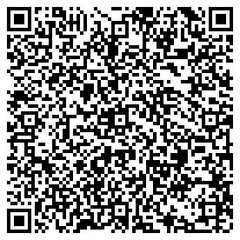 QR-код с контактной информацией организации Бекмамбетов, ИП