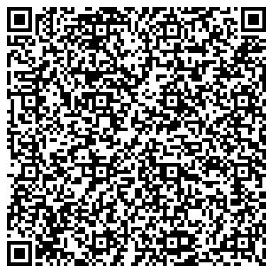 QR-код с контактной информацией организации ДАРОВАНИЕ ЧАСТНАЯ ШКОЛА ЦЕНТР РАЗВИТИЯ И СОВЕРШЕНСТВОВАНИЯ