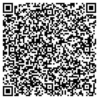 QR-код с контактной информацией организации Тэрро П. И., ИП