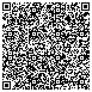QR-код с контактной информацией организации Архитектура Дизайн-Ш, ТОО
