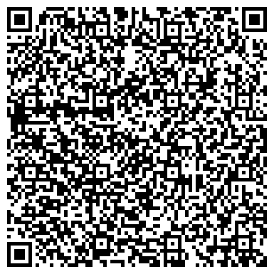 QR-код с контактной информацией организации Курылысконсалтинг НЦ КОФ, АО