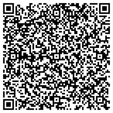 QR-код с контактной информацией организации Актау Асфальт,ТОО