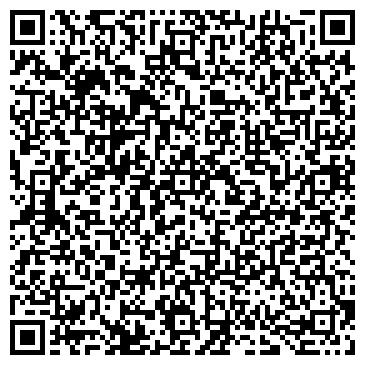 QR-код с контактной информацией организации UCP, ТОО