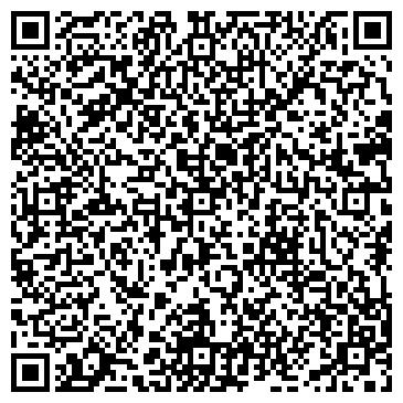 QR-код с контактной информацией организации ТАВИС, ТОО