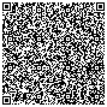 QR-код с контактной информацией организации Инвестиционно строительная компания ЕДІЛ-ЖАЙЫҚ, ТОО