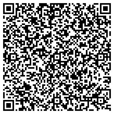 QR-код с контактной информацией организации Риас, ТОО