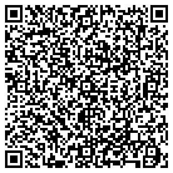 QR-код с контактной информацией организации Tekray (Текрэй), ИП