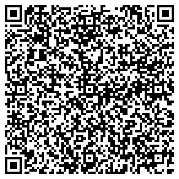 QR-код с контактной информацией организации ПКФ Казстройсервис, ТОО