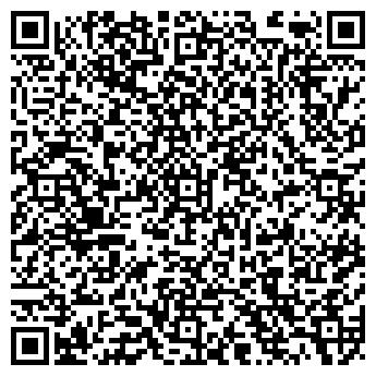 QR-код с контактной информацией организации ИНТЕЛЛЕКТУАЛ СОШ НОУ