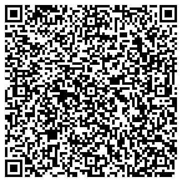 QR-код с контактной информацией организации Беймарал, ТОО