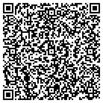 QR-код с контактной информацией организации Art-эффект, Компания